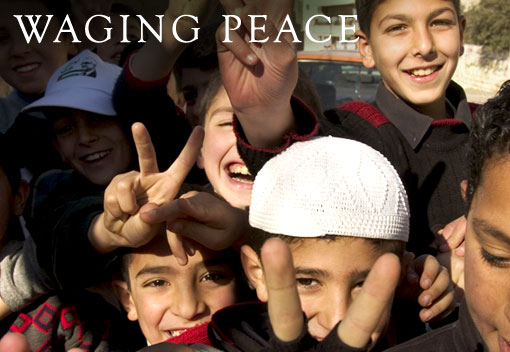 http://www.cartercenter.org/resources/images/peace/mainpic_peace.jpg