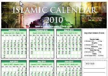 http://blog.al-habib.info/wp-content/uploads/2009/10/ScreenShot024.jpg