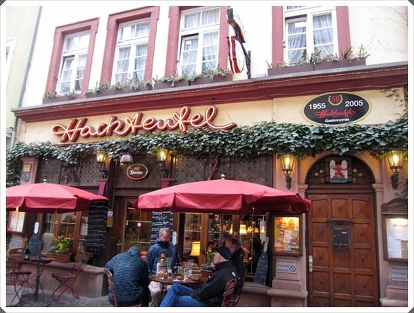 111.Hotel Restaurant Hackteufel.jpg