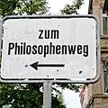 2.哲學家小徑入口指示牌.jpg