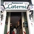 28.Restaurant Laterne(燈籠餐廳).jpg.jpg