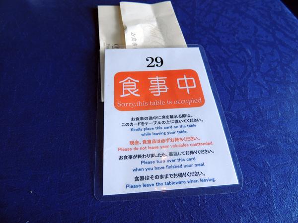 DSCN2370_600.jpg