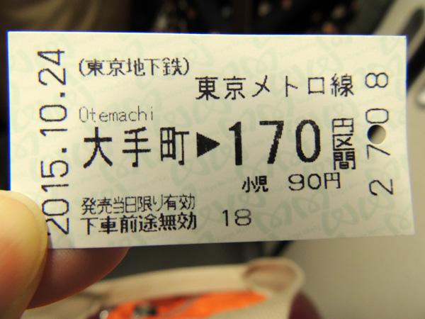 DSCN2754_600.jpg