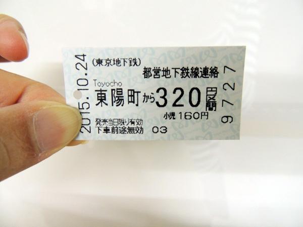 DSCN2788_600.jpg