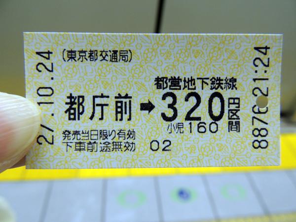 DSCN2813_600.jpg