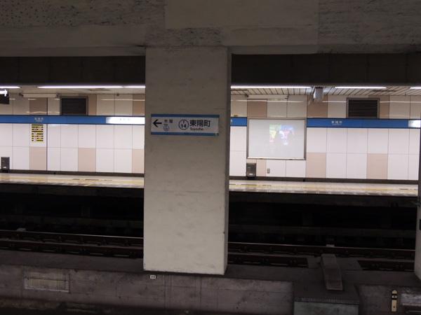 DSCN2845_600.jpg