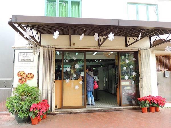 安德魯餅店.JPG