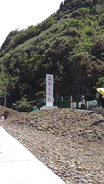 龜山島_33.jpg