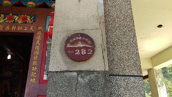 龜山島_34.jpg