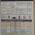 趣陶漫旅_27.JPG