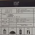 趣陶漫旅_31.JPG