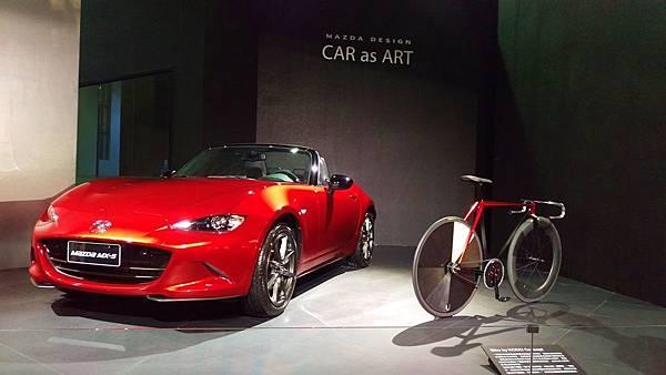 Mazda_MX5.jpg