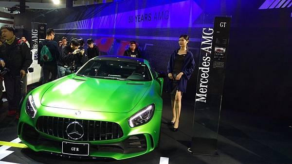 Mercedes-AMG GT R.jpg