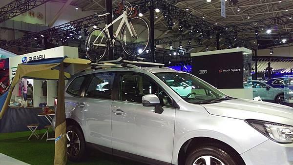 Subaru_Forester.jpg