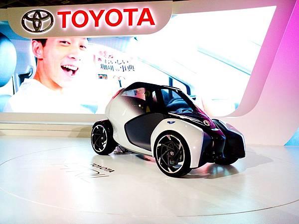 Toyota_FCV PLUS Concept.jpg