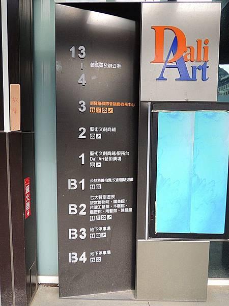 藝術廣場5.JPG