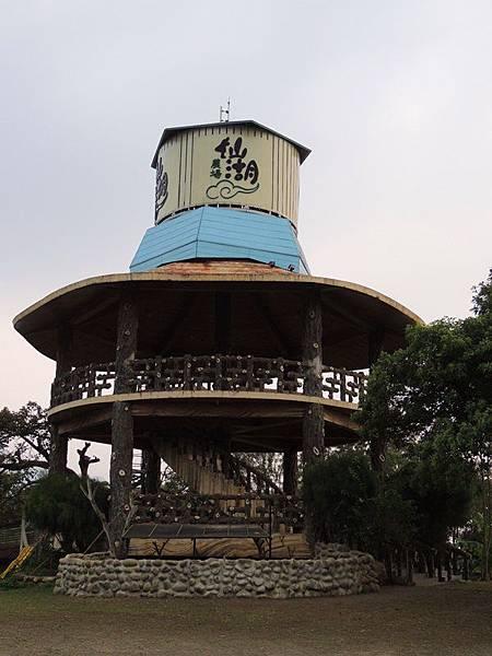 仙湖農場.JPG