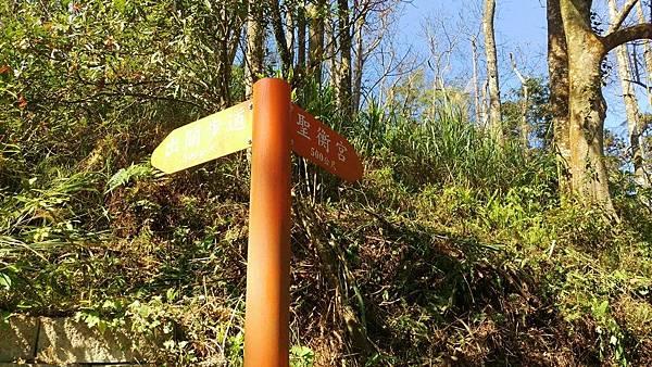 步道指標.jpg