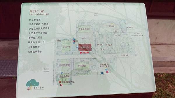 台中文學館_常設二館地圖.jpg