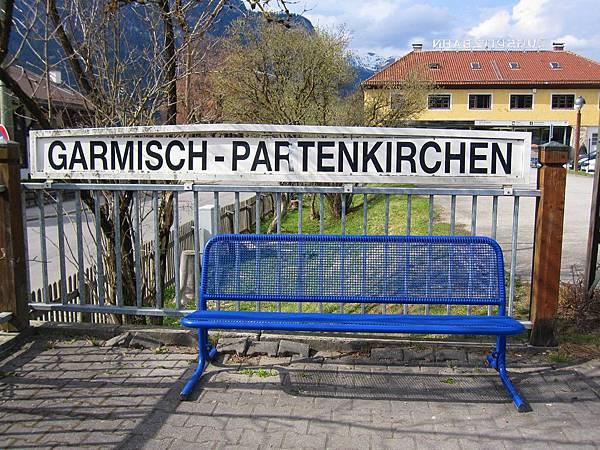 楚格峰_下山火車在Garmisch-Partenkirchen換車.JPG