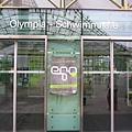 Olympiapark_11.JPG