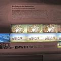 BMW Museum_20.JPG