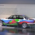 BMW Museum_24.JPG