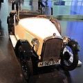 BMW Museum_46.JPG