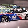 BMW Museum_56.JPG