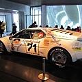 BMW Museum_57.JPG