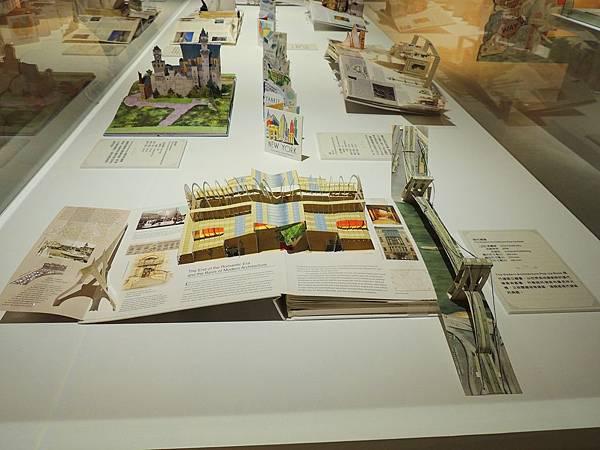 立體書展_07現代建築.JPG