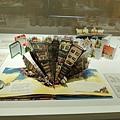立體書展_08香港彈起.JPG