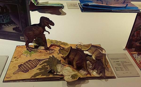 立體書展_10 Dinosaurs.jpg