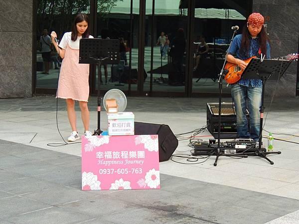 藝術廣場_06 幸福旅程樂團.JPG