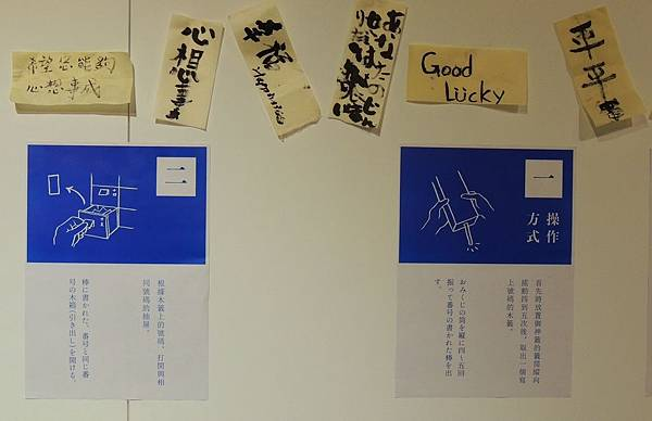 東京幻境_66.JPG