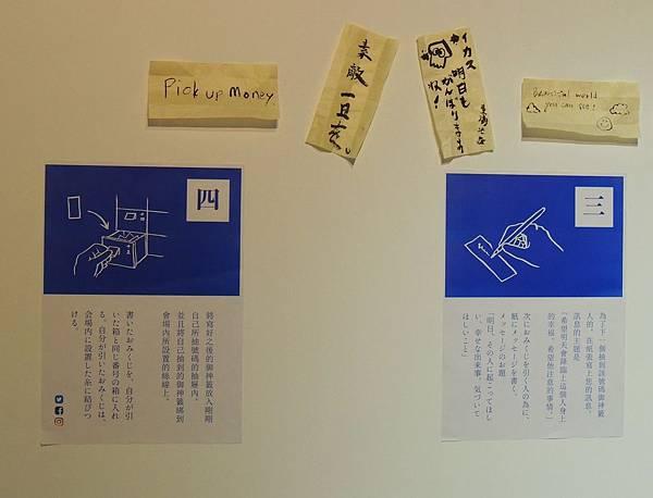 東京幻境_67.JPG