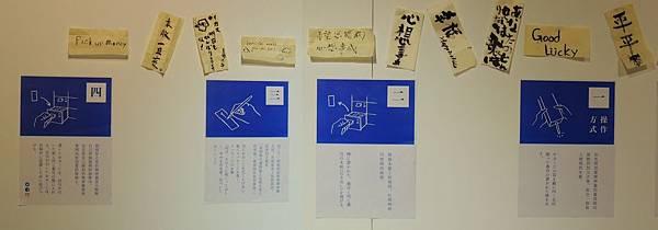 東京幻境_68-horz.jpg