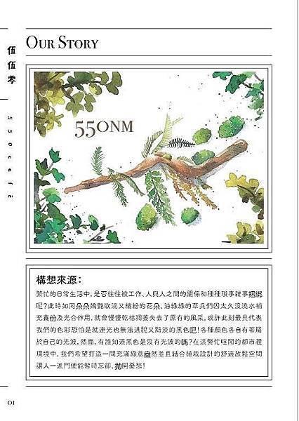 550_menu 01.jpg