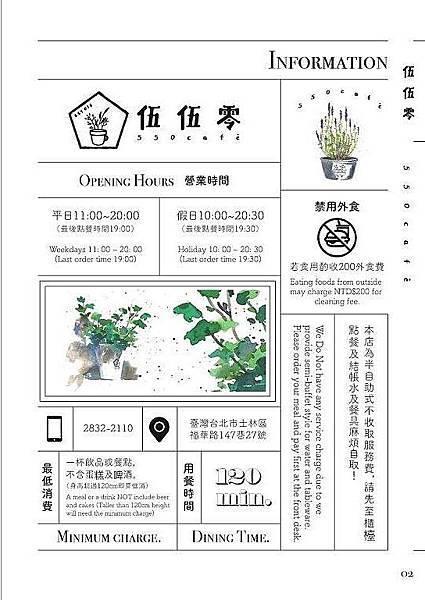 550_menu 02.jpg