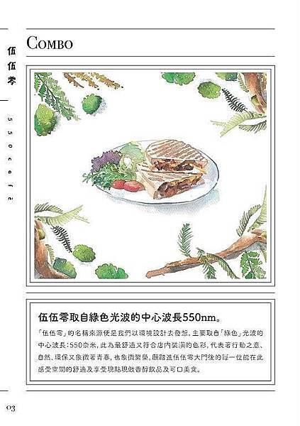 550_menu 03.jpg