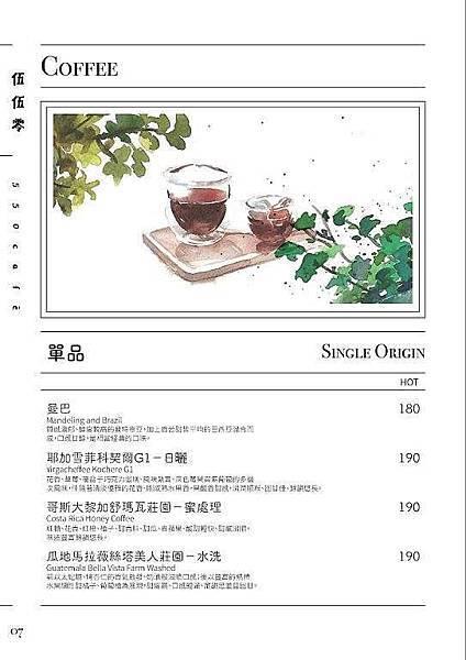 550_menu 07.jpg