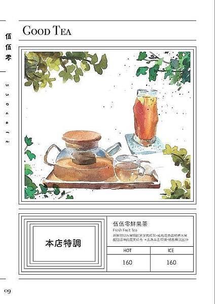 550_menu 09.jpg