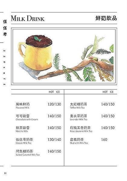 550_menu 11.jpg