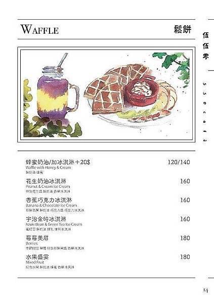 550_menu 14.jpg