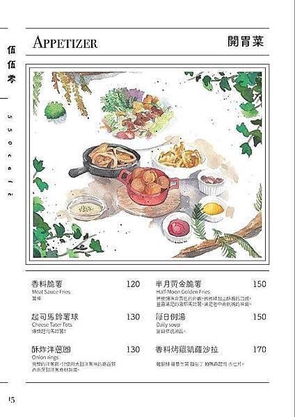 550_menu 15.jpg