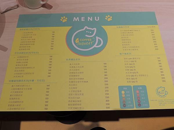 咕嚕貓咖啡_17.JPG