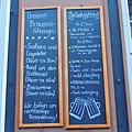 Gosalr_餐廳的手寫菜單.JPG