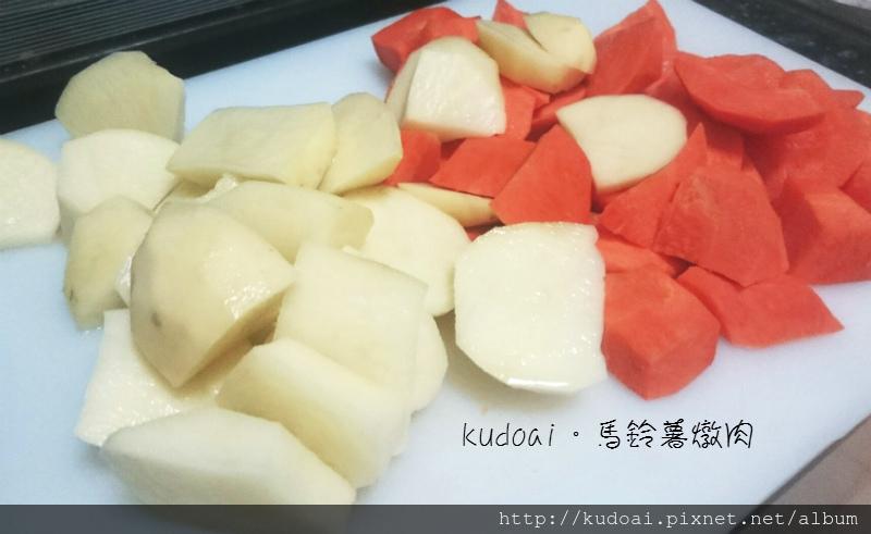馬鈴薯燉肉s1