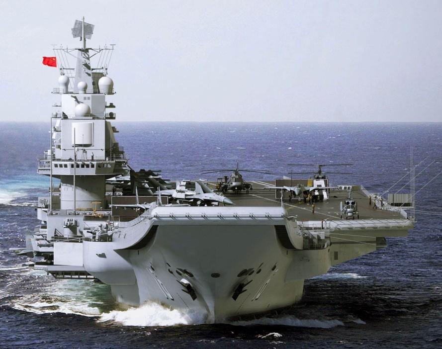 中國航艦2