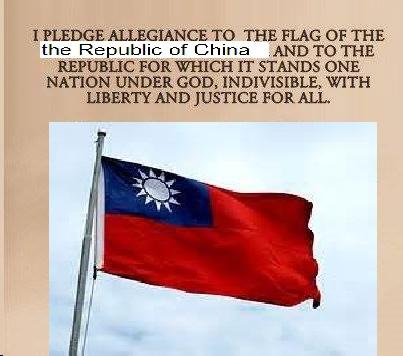 ROC flag 1